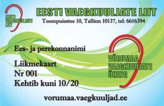 Eesti Vaegkuuljate Liidu liikmekaart