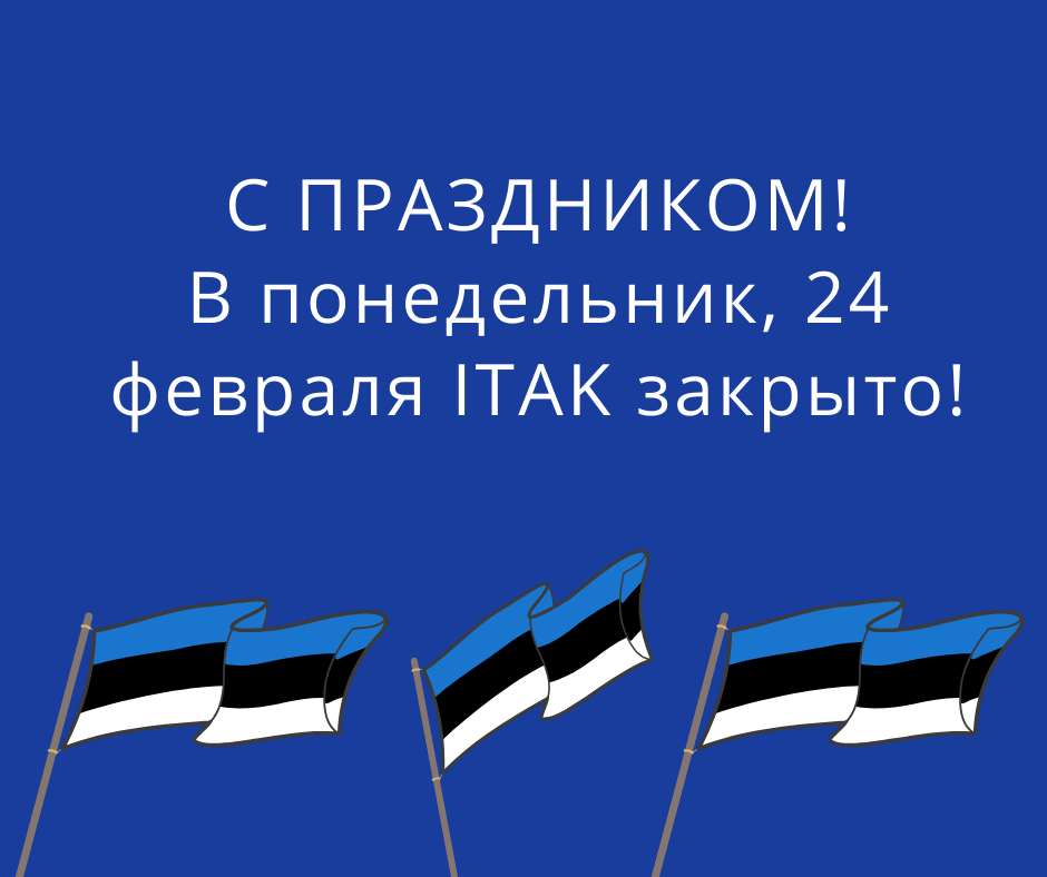 EV-aastapäev_RUS.png